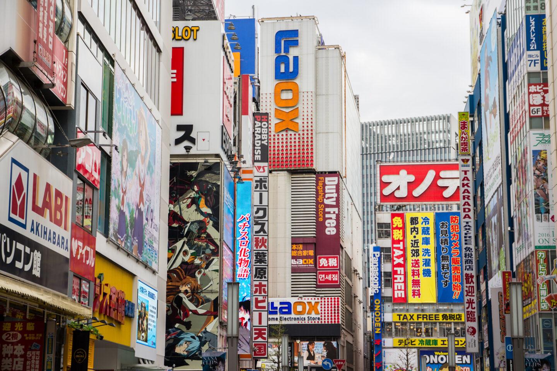 Japan rondreis